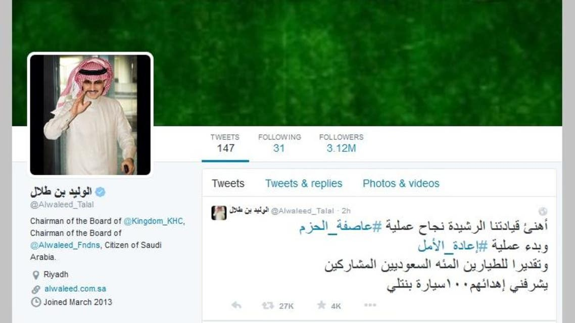 alwaleed tweet