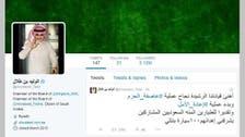 Prince Alwaleed's 'Bentleys for pilots' tweet creates decisive media storm