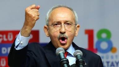 زعيم معارضة تركيا لأردوغان: كنت تعلم مسبقاً بالانقلاب