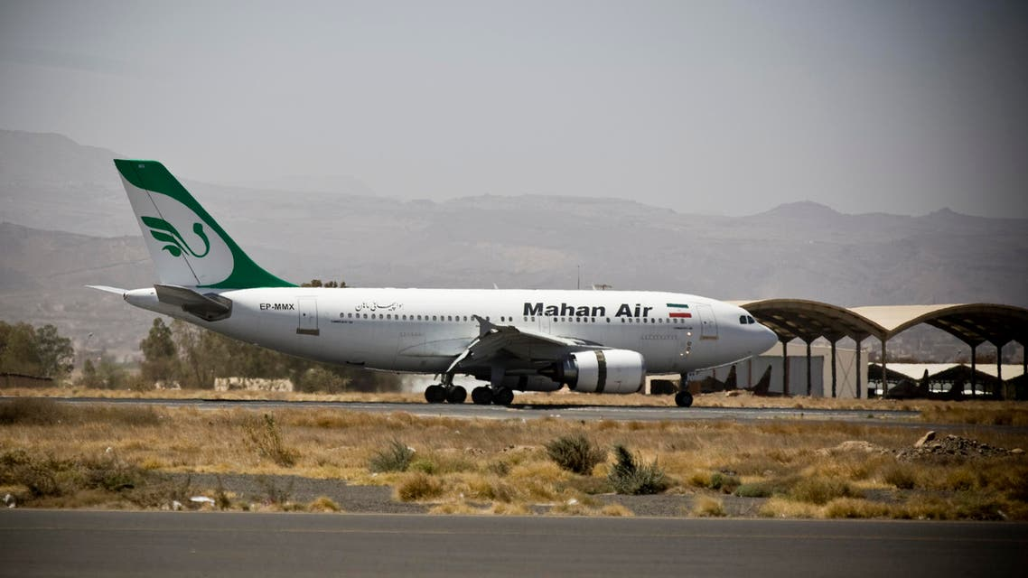 A plane from the Iranian private airline, Mahan Air lands the international airport in Sanaa, Yemen, Sunday, March 1, 2015. (File Photo: AP)