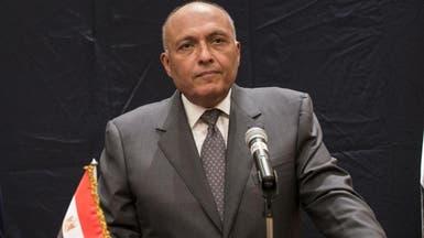 خارجية مصر: ندعم موقف السعودية ضد تدخلات إيران بالمنطقة