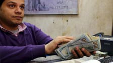 Egypt's central bank keeps benchmark rates unchanged