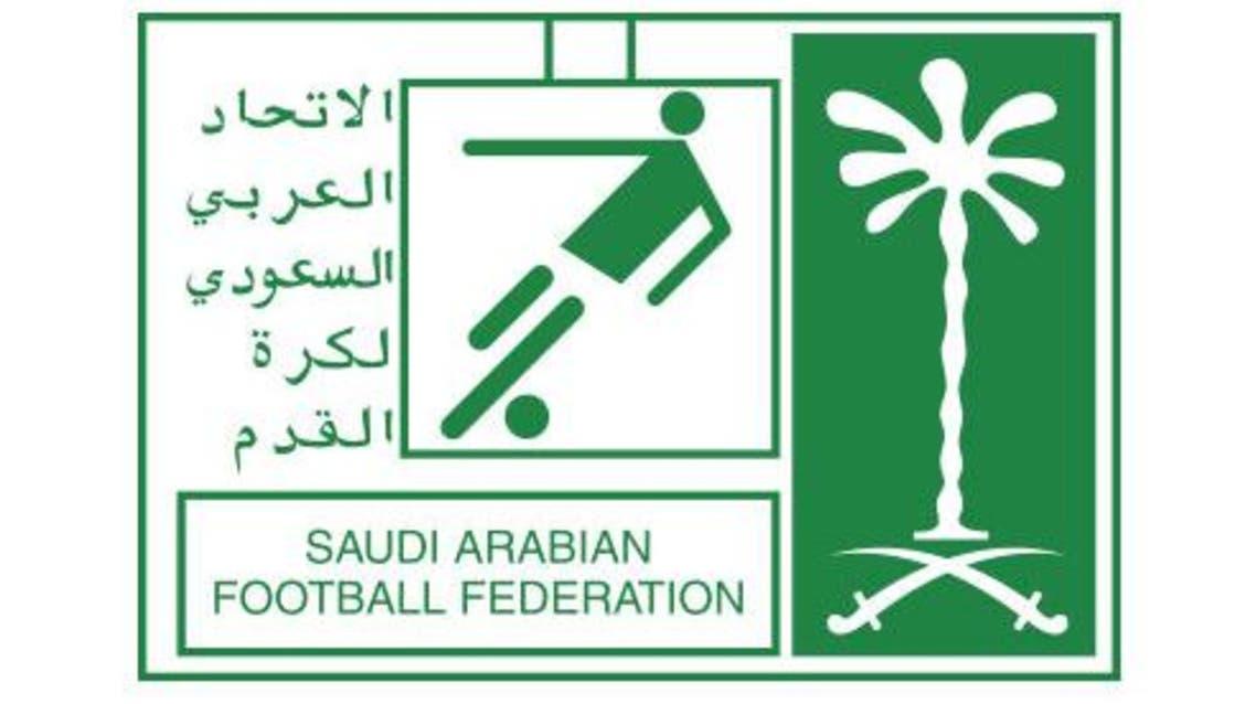 اتحاد الكرة القدم الاتحاد السعودي لكرة القدم