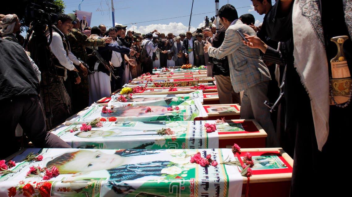 yemen funeral AP