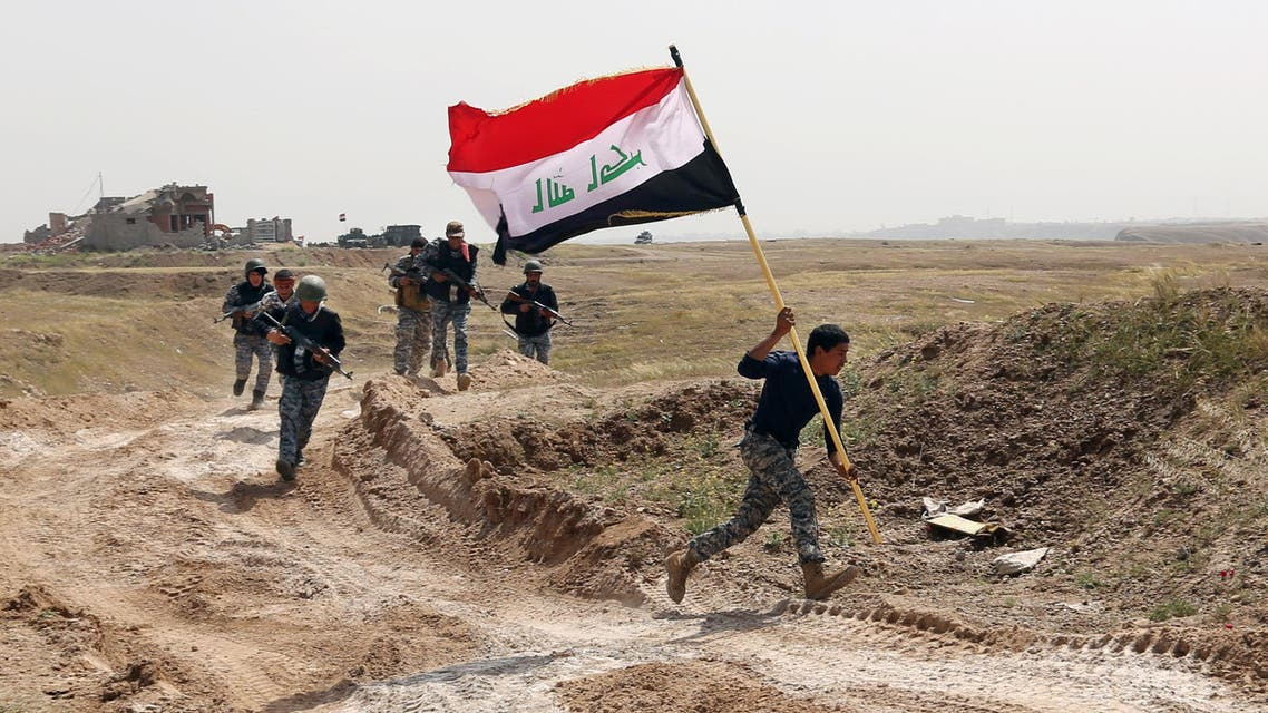 Iraq security forces AP