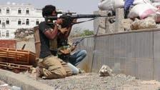 Over 550 civilians killed in Yemen conflict: U.N.