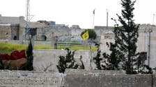 Israel raid hits missile depot in Syria