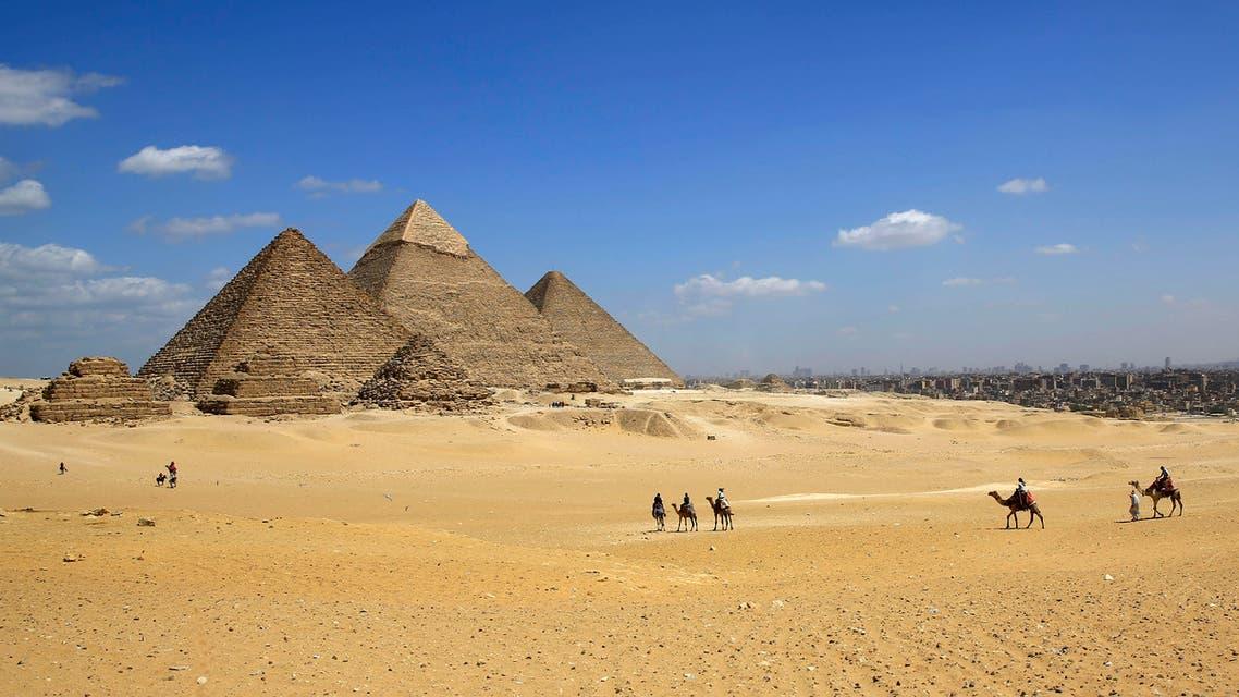 pyramids ap