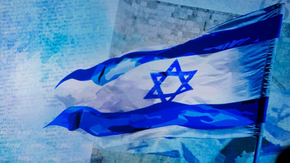 israel flag ap