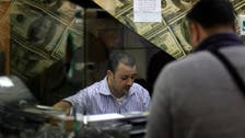 Ending Egypt's currency black market brings new challenges