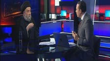''ولایت فقیہ کا نظام ایران تک محدود رکھا جائے''