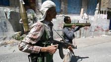 Hadi supporters make gains in Yemen's Taez