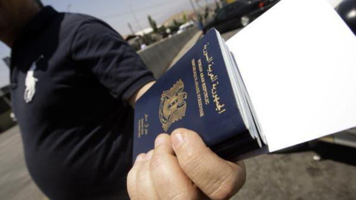 سوريا تمديد جواز سفر