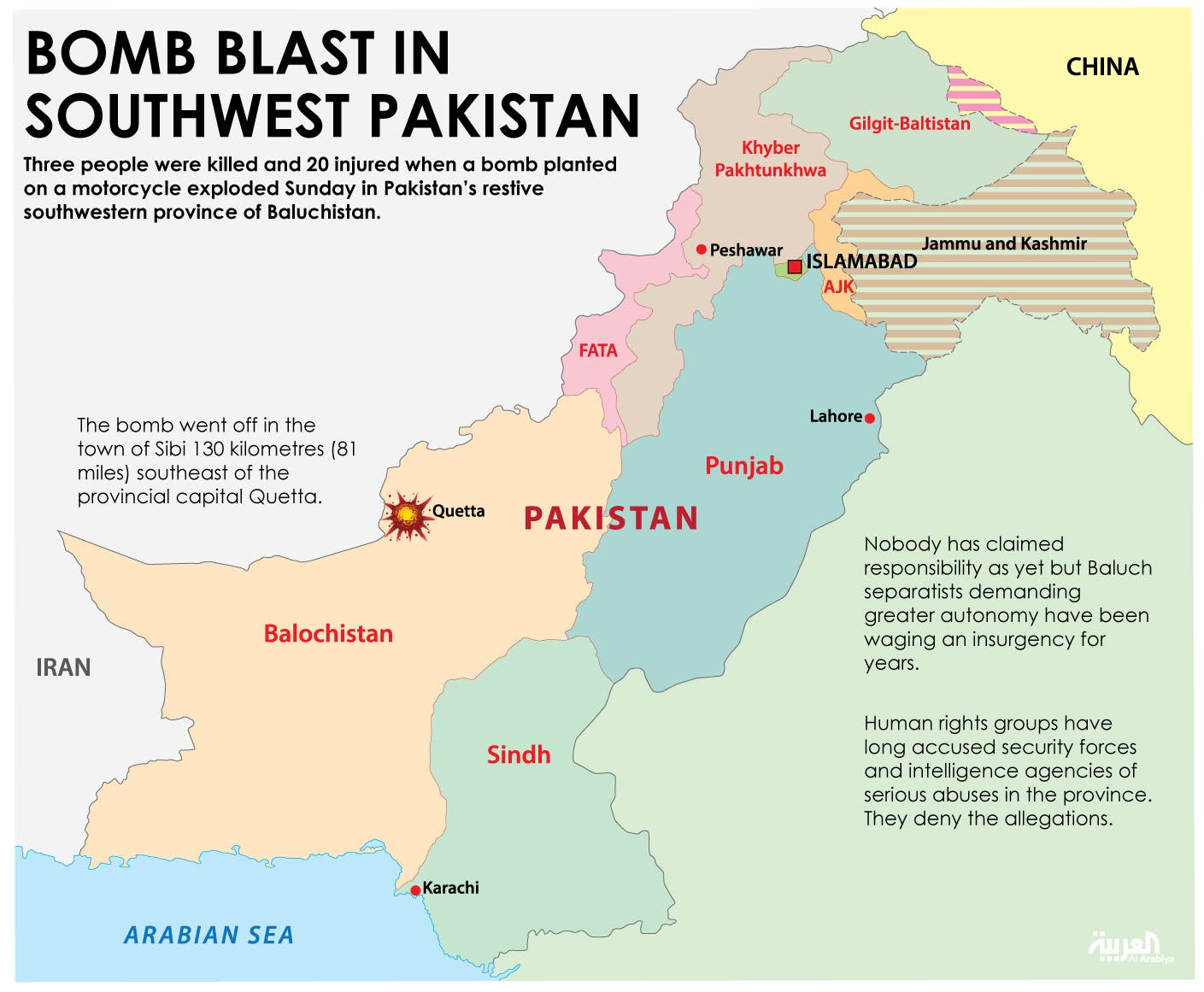 Infographic: Bomb blast in southwest Pakistan