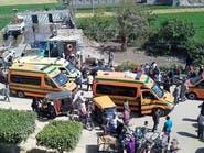 #مصر.. حقيقة تسميم مياه الشرب ودور #الإخوان