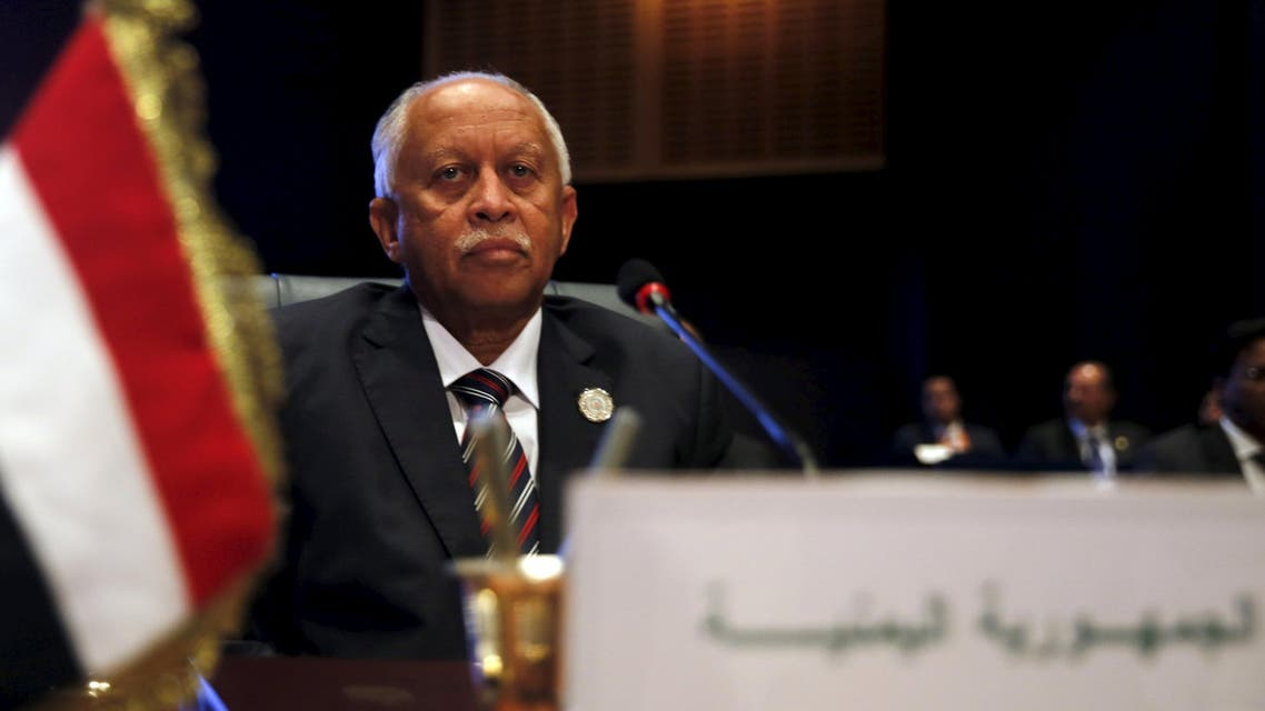 Yemen's Foreign Minister Riyadh Yaseen attends the closing session of the Arab League summit in Sharm el-Sheikh, in the South Sinai governorate, south of Cairo, March 29, 2015. Reuters