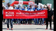 'Walk a Mile in Her Shoes' Beirut march against domestic violence