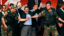 Egypt's trial of Mursi 'badly flawed': HRW