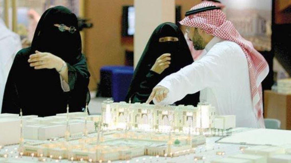 معارض عقارات السعودية