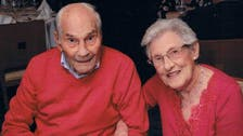 Never too old! UK couple set to become world's oldest newlyweds
