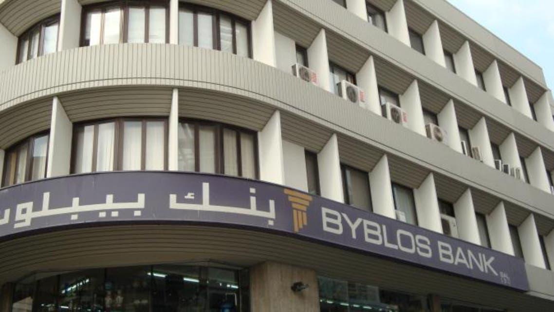 Byblos Bank -