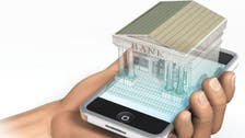 اسمارٹ فون ڈیٹا بنک سے قرض کےحصول میں معاون ثابت!