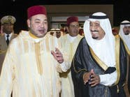 العاهل المغربي يزور السعودية رسمياً الأربعاء