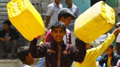 تمرد الحوثيين يفاقم الأوضاع الإنسانية في اليمن