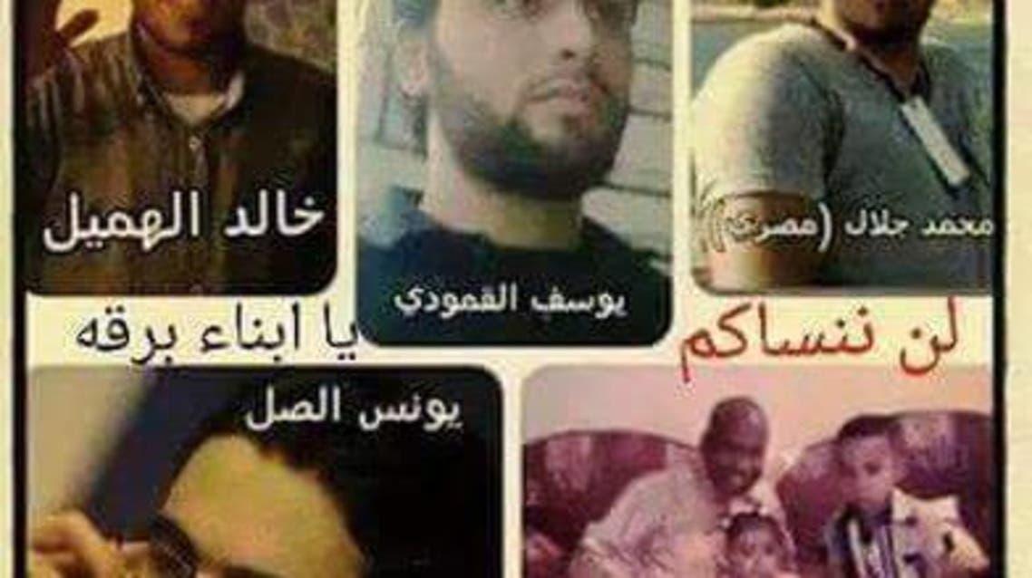 صور الضحايا كما نشرتها مواقع التواصل