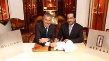 Bulgari, Dubai developer Meraas to build luxury properties