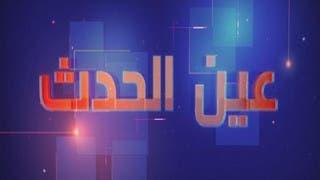 تخاريف علي عبد الله صالح