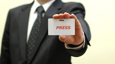 """""""مراسلون بلا حدود"""" قلقة بشأن حرية الصحافة في تونس"""