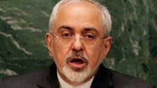 Iran slams nuclear powers, Israel at U.N. atomic treaty meeting