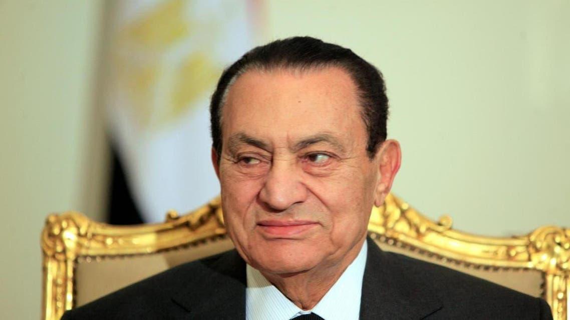 Mubarak -