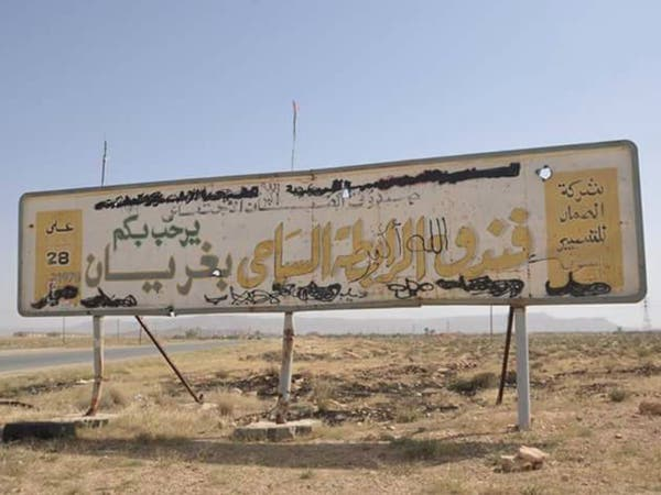 ليبيا.. ميليشيات الوفاق تتقاتل بغريان وإغلاق مركز أممي للمهاجرين
