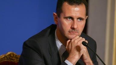 الأسد سيرحل إلى دولة ثالثة بتفاهم أميركي روسي
