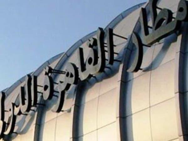 روسيا تتوقع استئناف رحلات الطيران مع مصر مطلع فبراير