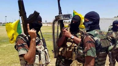 آمریکا دو وبگاه پیکارجویان حزبالله عراق را مسدود کرد