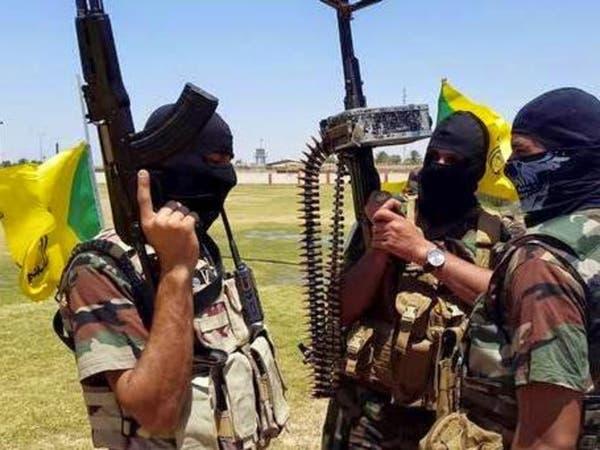 """حزب الله العراق يطلب التوسع على الحدود..""""أميركا تبعدنا"""""""