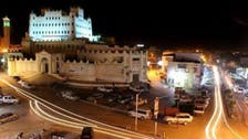 سیئون کو یمن کا عبوری دالخلافہ بنانے کی اطلاعات