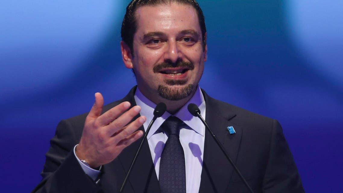 Hariri: Aggressive action beyond Yemen to counter Iran (AP)