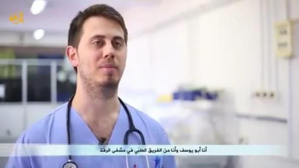Youtube ISIS doctor