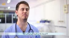 Concern grows as Australian doctor appears in ISIS video