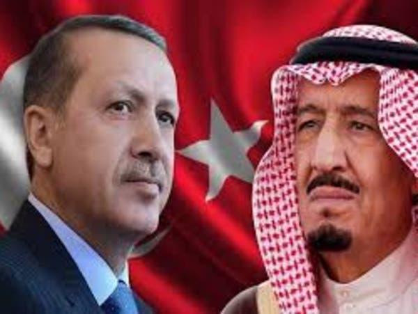منتدى لتعزيز التعاون الاقتصادي بين تركيا والسعودية