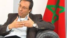 المغرب يسعى لخفض واردات الطاقة بـ85% حتى عام 2025