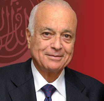 نبيل العربي