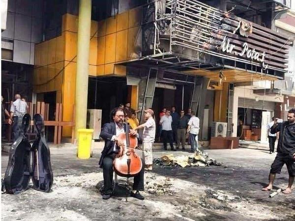 احتجاجا على تفجيراتها..فنان عراقي يقاتل داعش بالموسيقى