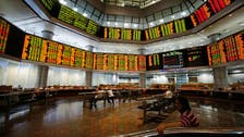 Islamic finance body IFSB launches industry indicators