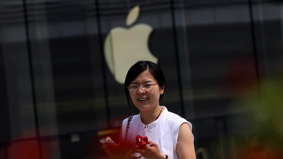 chinese lady apple woman AP