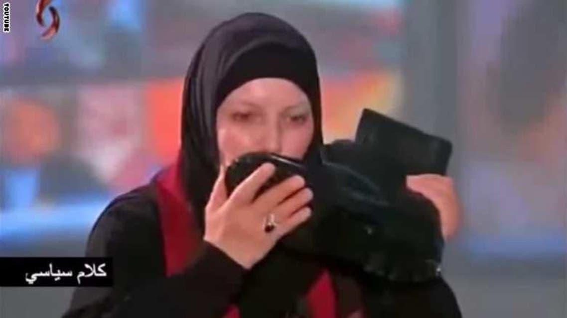 Kathar bashrawi screengrab